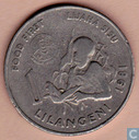 Swaziland 1 lilangeni 1981 (copper-nickel)