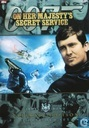 DVD / Video / Blu-ray - DVD - On Her Majesty's Secret Service