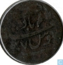 British India 1 pice 1829 (year 37 - Bengal presidency)
