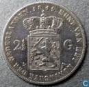 Netherlands 2½ gulden 1849 (Willem III)
