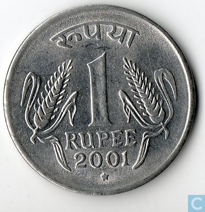 essay on autobiography of a rupee coin