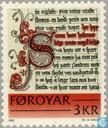 Postage Stamps - Faroe Islands - Historical documents