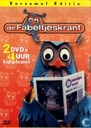 DVD / Video / Blu-ray - DVD - De Fabeltjeskrant