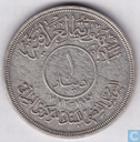 "Irak 1 dinar 1972 ""25th Anniversary of Central Bank"""