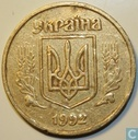 Ukraine 50 kopiyok 1992 (5 points - 16 rainures)