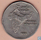"Inde 2 rupees 1995 (Calcutta) ""National Integration"""