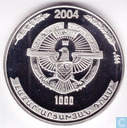"Nagorno-Karabach 1000 drams 2004 (PROOF) ""1700 Years of Christianity"""
