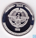 "Nagorno-Karabach 1000 drams 2004 (PROOF) ""Monument war victims"""