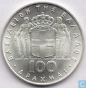"Griekenland 100 drachmai 1970 ""April 21 - 1967 Revolution"""