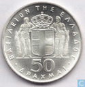 "Greece 50 drachmai 1970 ""April 21 - 1967 Revolution"""