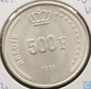 "België 500 francs 1991 (NLD) ""40th Anniversary of Reign"""