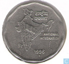 "India 2 rupees 1996 (Noida) ""National Integration"""