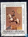 """Espamer 81"" International Stamp Exhibition, Buenos Aires"
