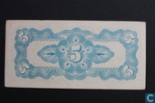 Banknotes - De Japansche Regeering - Dutch East Indies 5 cents