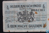 Dutch East Indies ½ Gulden