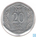Indien 20 Paise 1985 (Hyderabad)