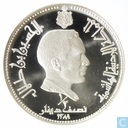 "Jordanien 1/2 Dinar 1969 (PROOF) ""Papst Paul VI in Jordanien"""