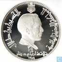 "Jordan 3/4 dinar 1969 (PROOF) ""Pope Paul VI in Jordan"""