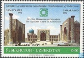 Aga Khan Architectuur