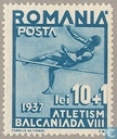 Balkan Games - High Jump
