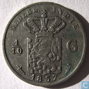 Dutch East Indies 1/10 gulden 1857