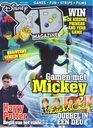 Disney XD magazine 12