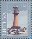 Pervalka lighthouse