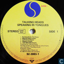 Vinyl records and CDs - Talking Heads - Speaking in tongues