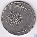 Turkey 25 kurus 1928 (ear of corn close to the edge)