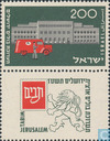 Postage Stamp Exhibition TABIM