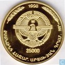 "Nagorno-Karabach 25.000 drams 1998 (PROOF - gilded silver) ""Monte Melkonian"""