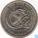 "Kazachstan 20 tenge 1997 ""Year of Peace and Harmony"""