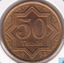 Kazakhstan 50 tyin 1993 (copper plated zinc)