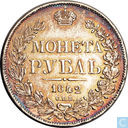 Russie 1 rouble 1842