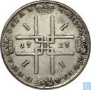 Russia 1 ruble 1723 (1 without dot)