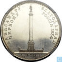 Russie 1 rouble 1834 (Proof)