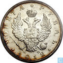 Russie 1 rouble 1812
