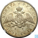 Russie 1 rouble 1831