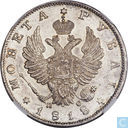 Russia 1 rouble 1818 (PS)
