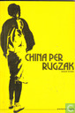 China per rugzak