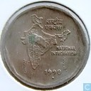 "India 2 rupees 1990 (Mumbai/Bombay) ""Intégration nationale"""