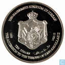 "Jordan 10 dinars 1999 (PROOF - 1420) ""accession to the throne of King Abdullah II"""