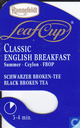 Classic English Breakfast