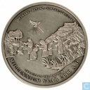 "Jordan 10 dinars 2000 (PATINATED - year 1420) ""Millennium and Baptism of Jesus"""