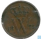 Pays-Bas 1 cent 1875