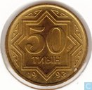 Kazachstan 50 tyin 1993 (zink bekleed met messing)