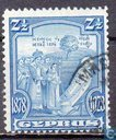 Postage Stamps - Cyprus [CYP] - 50 years of British authority
