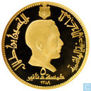 "Jordan 5 dinar 1969 (PROOF) ""Treasury in Petra"""