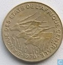 Centraal-Afrikaanse Staten 5 francs 1978