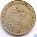 Central African States 25 francs 1984